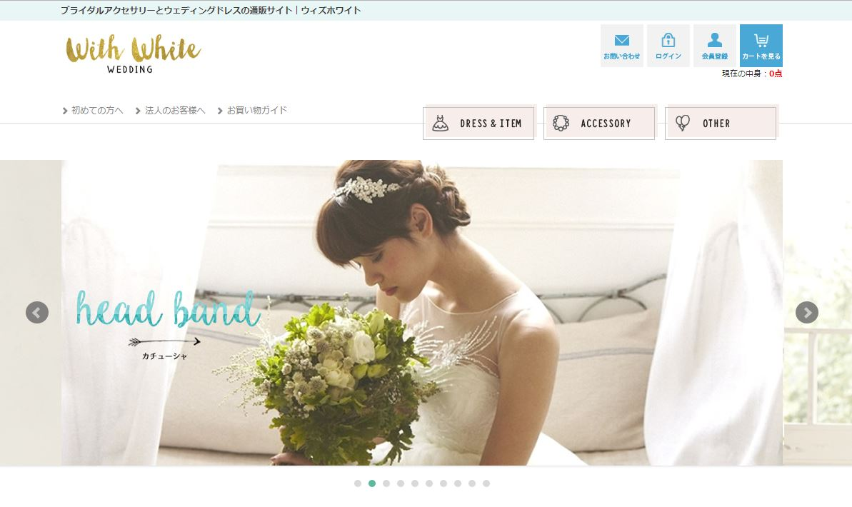 With White(ウィズホワイト)公式サイト画像