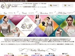 LuXY(リュクシー)公式サイト画像