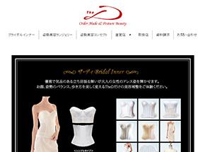 The D(ザ・ディ)公式サイト画像
