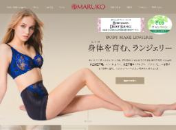 マルコ公式サイト画像